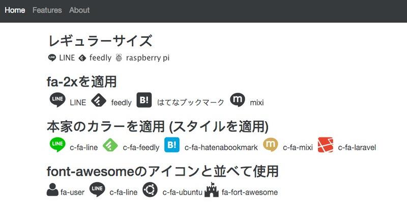 LINE Webアイコン